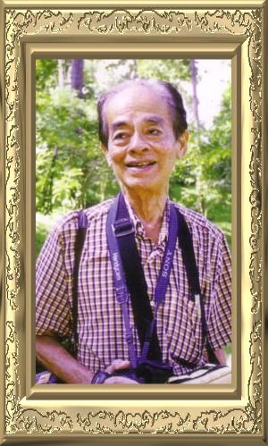 Thai Botanist Rapee Sakarik